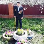 В Рязанской области организована работа по поддержке ветеранов