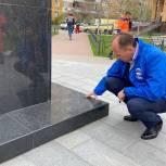 В Люберцах провели ремонт постамента памятника героям-летчикам