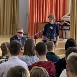 Владимир Вшивцев провел для рузских гимназистов литературный урок «Война и поэзия»