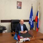 Депутат Госдумы Гаджимет Сафаралиев рассмотрел обращения граждан по вопросам ЖКХ