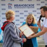 В Савинском районе прошла Всероссийская акция «День соседей»