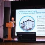 Дмитрий Исламов встретился с профсоюзами и общественностью Прокопьевска