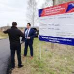 Андрей Голубев провёл мониторинг ремонта дорог и асфальтирования дворовых территорий Каширы
