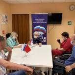 Королёвские единороссы провели встречу с активистами спортивной адаптивной школы «Наш Мир»