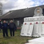 Памятник в селе Малахово Клепиковского района отремонтируют ко Дню Победы