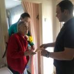 Депутат Саратовской городской Думы Дмитрий Кудинов принял участие в акции «Подарки ветерану»