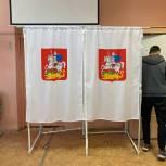 Олег Кононенко и Сергей Керселян проголосовали за кандидатов предварительного голосования в Королёве