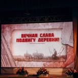 Тюменская молодежь смотрит фильмы, созданные по инициативе «Единой России»
