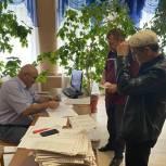 В Новолакском районе открыто 5 избирательных участков для предварительного голосования «Единой России»