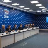 Съезд «Единой России» пройдет 19 июня в Москве
