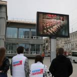 В центре Саратова показали Парад Победы 1945 года