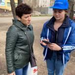 Жители Усть-Кута выбирают территорию для благоустройства в рамках «Городской среды» на 2022 год