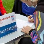 Сторонники «Единой России» провели донорскую акцию на ВДНХ