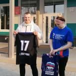 Единоросс приобрел спортивную форму для футболистов