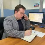 Общественная приемная «Единой России» помогла заявителю получить перерасчет за ЖКУ