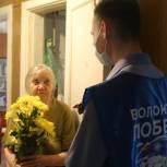 Рязанская область присоединилась к всероссийской акции «С Днем Победы, ветеран!»