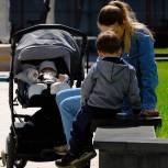 В «Единой России» предложили включать в трудовой стаж все периоды отпуска по уходу за ребенком