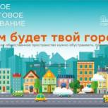 Более 52 тысяч дагестанцев приняли участие в голосовании по проектам благоустройства за две недели