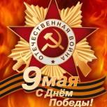 Андрей Красов: Наш долг – сохранить правду о героизме фронтовиков и тружеников тыла