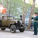 «Фронтовые бригады» поздравили ветеранов с Днем Победы