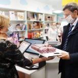 По обращению к Александру Бойченко решился вопрос с масштабным ремонтом библиотеки в Мотовилихинском районе Перми