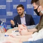 Алексей Синицын поблагодарил жителей Кузбасса за участие в предварительном голосовании