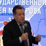 Андрей Макаров высоко оценил роль общественных приемных партии