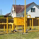 Поправки «Единой России» о бесплатном подключении домов граждан к газу поступили в профильный комитет Госдумы