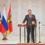 В Тбилисском районе состоялась инаугурация главы