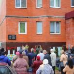 В Красково торжественно открыли мемориальную доску почетному ветерану Подмосковья