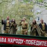 В Егорьевске перед домами ветеранов прошли праздничные концерты