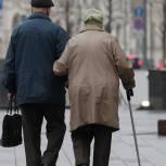 Владимир Путин подписал закон «Единой России» о беззаявительном порядке получения пенсий по инвалидности