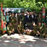 Поздравление с Днем пограничника депутата Госдумы Николая Малова