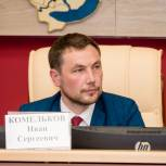 Иван Комельков: Предельный возраст молодежи увеличен до 35 лет в Иркутской области