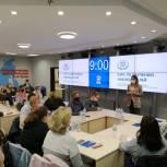 Более 1000 наблюдателей подготовят в Северо-Восточном административном округе