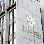 Андрей Турчак: Совфед одобрил социальные поправки «Единой России»