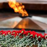 Секретари региональных отделений «Единой России» возложили цветы к памятникам, посвященным Великой Отечественной войне