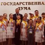 19 мая в России отмечают День детских общественных объединений
