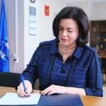 Мария Василькова: Право на бесплатную юридическую помощь нужно обеспечить всем нуждающимся