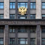 В Госдуме рекомендовали принять в первом чтении законопроект «Единой России» о наказании «черных» коллекторов