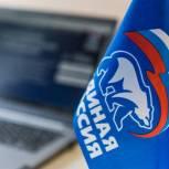 Стали известны победители предварительного голосования в Хабаровском крае