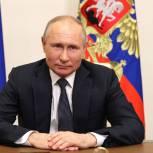 Владимир Путин подписал закон о новых мерах поддержки беременных и семей с детьми