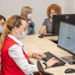 Центры компьютерной помощи для участников предварительного голосования Московской области продолжают работу