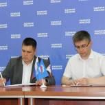 Региональное отделение «Единой России» и Общественная палата подписали соглашение о наблюдении на выборах