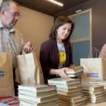 В Пензенской области «Единая Россия» передала книги в арт-поместье поселка Богословка