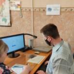 В Тамбовской области в предварительном голосовании приняло участие более 37 процентов зарегистрированных выборщиков