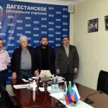 Хизри Шихсаидов принял участие в селекторном совещании в режиме видеоконференции по подведению итогов предварительного голосования