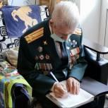 Саратовские ветераны подписали книги для посольств западных стран