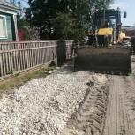В Шацке приступили к ремонту тротуара на улице Карла Маркса
