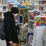 Госдума единогласно поддержала в первом чтении инициативу «Единой России» об отнесении книготорговли к социальному бизнесу